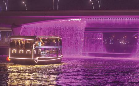 Dubai Water Canal Cruise: New Route