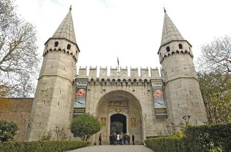 Afternoon Tour of The Ottoman Court From Istanbul: Topkapi Palace and Rustem Pasha Mosque