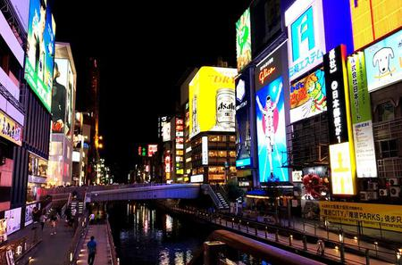 Evening Food and Drink Stroll in Shinsaibashi and Namba