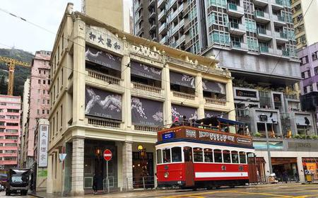 Hong Kong: 1-Hour TramOramic Tour