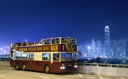 Hong Kong & Macau 5-Day Attraction Pass