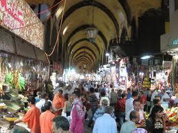 Istanbul Scenic Half-Day Bosphorus Cruise