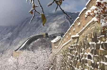 Beijing Private Tour: Great Wall at Mutianyu and Foot Massages by Blind Massage Therapists