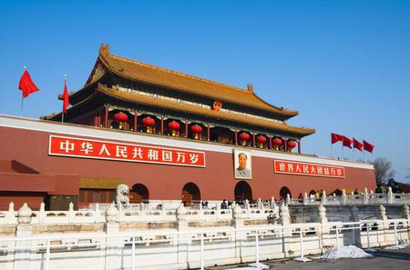 Beijing Private Layover Tour: Tian'anmen square and Forbidden city with Round-Trip Airport Transfer