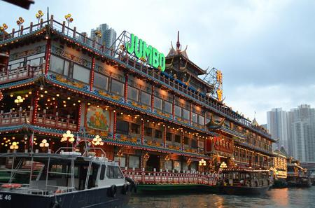 Hong Kong Sightseeing plus Jumbo Kingdom Lunch with Pickup from Kowloon Area