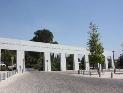 Jerusalem Old and New City Tour with Yad Vashem Holocaust Museum