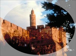 Jerusalem Full-Day Business Class Tour