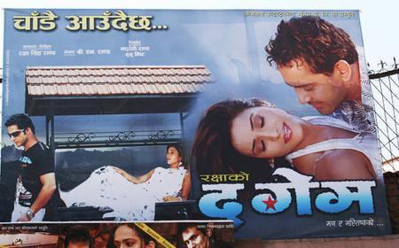 Kathmandu: 4-Hour Nepali Movie Tour with Movie Ticket