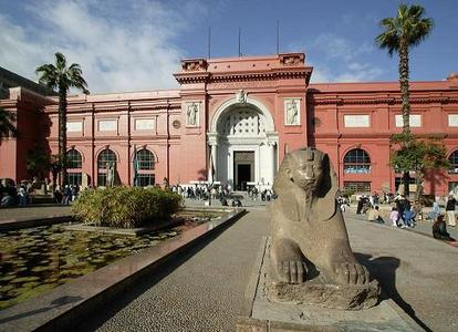 Full-Day Tour of the Egyptian Museum and Old Cairo