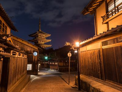 Kyoto Night Tour - Gion District Tea Ceremony and Japanese Dinner
