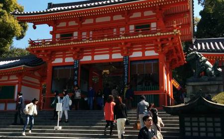 Kyoto: 2 Hours Historical Walking Tour