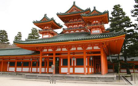 Kyoto: 4-Hour Afternoon Sightseeing Bus Tour