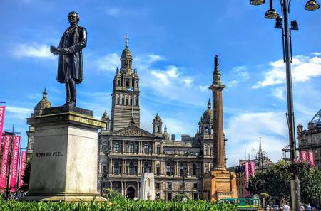 Glasgow's Must Sees 5-Hour Private Tour