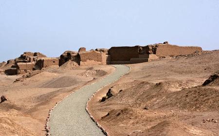 Lima: Half-Day Tour to the Sacred Citadel of Pachacamac