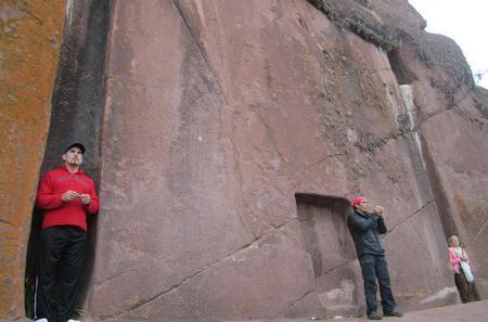 Private Tour to Aramu Muru Portal from Puno