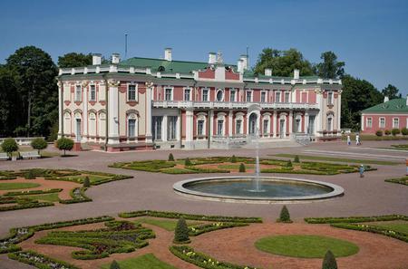 Tallinn Art Tour: Kadriorg Park and Palace