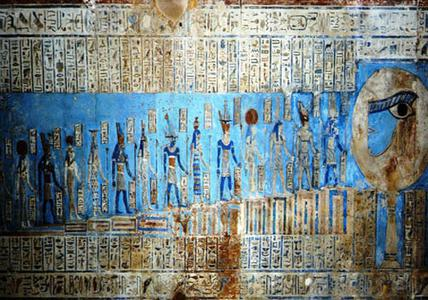 Dendera Temple Half-Day Private Tour