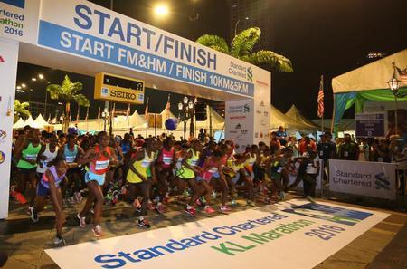 4-Day Package: Marathon Run 2017 in Kuala Lumpur