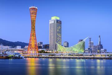 Kobe Walking Tour Including Sake Tasting at Hakutsuru Sake Brewery Museum