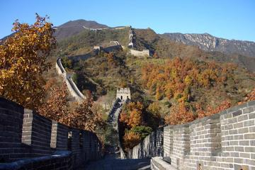 Private Half-Day Mutianyu Great Wall Tour
