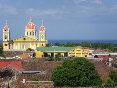 All Nicaragua with Managua Granada Mombacho and Leon - 9 Days