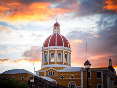 Colonial Granada and Islands of Nicaragua - 4 Days