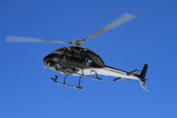25-Minute Helicopter Adventure Including Tasman Glacier from Mount Cook