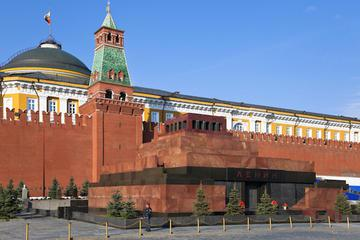 Half Day Private Moscow Walking Excursion