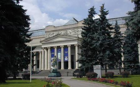 Moscow: Pushkin Museum of Fine Arts Private Tour