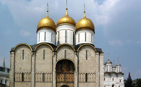 The Kremlin and Armoury in Spanish