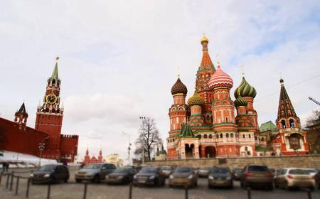 Moscow Sightseeing Walking Tour