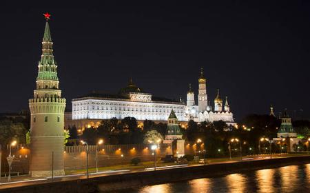 Walking Tour of Moscow (includes Kremlin & Red Square)