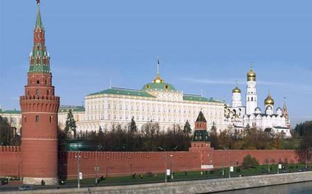 Moscow: 850 Year of History of the Russian Capital
