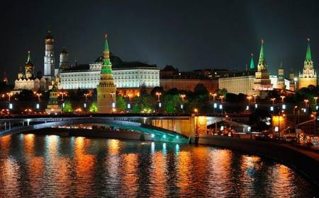 Moscow Two-Day Sightseeing Package