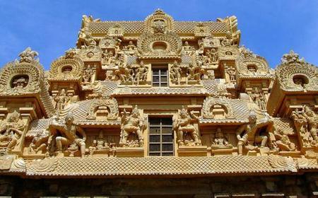 Cultural Chola Day Tour from Tiruchirappalli