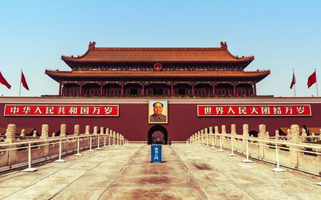 Essential Beijing: Badaling Great Wall, Forbidden City and Tiananmen Square