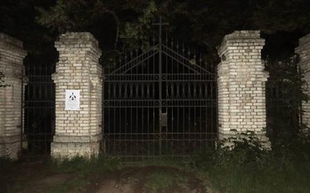Private Mental Asylum Graveyard Tour