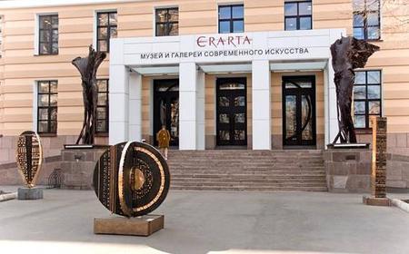 Russain Art Experience: Russian Musuem & Erata Gallery