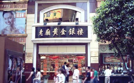 Shanghai Shopping Tour