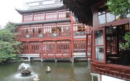 Shanghai: Yuyuan Garden and Xintiandi Half-Day Tour