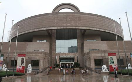Half-Day Tour: Shanghai Museum and Xintiandi District