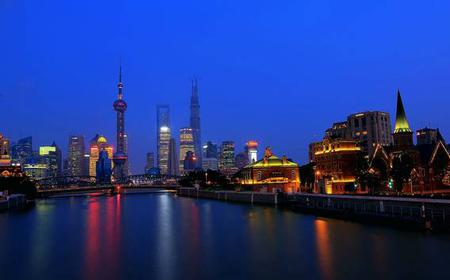 Shanghai Urban Tour: Jin Mao Tower and Bund Tunnel