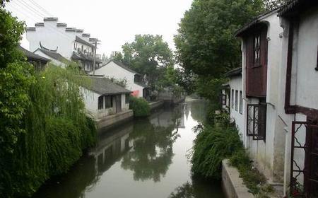 Modern Shanghai & Ancient Zhujiajiao Full Day Tour