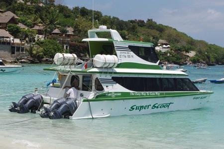 Boat Transfer Sanur ˂˃ Lembongan (1 way ticket)