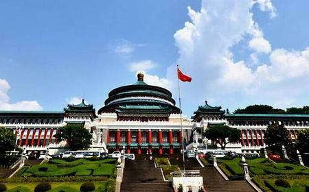 Private Day Tour of Chongqing Highlights