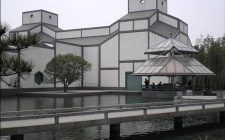 Suzhou: Oriental Venice Full-Day Museum and Garden Tour