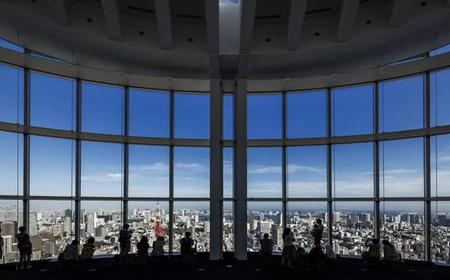 360°Tokyo City View at Observation Deck, Roppongi Hills
