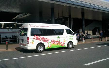 Tokyo :Shared Transfer to/from Haneda Airport