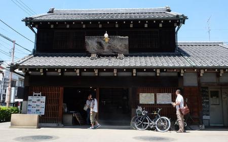 East Tokyo Historical Bike Tour