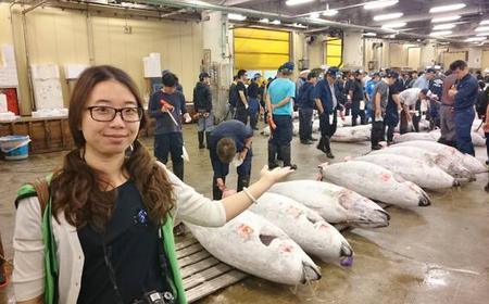 Tokyo: Tuna Auction and Tsukiji Fish Market